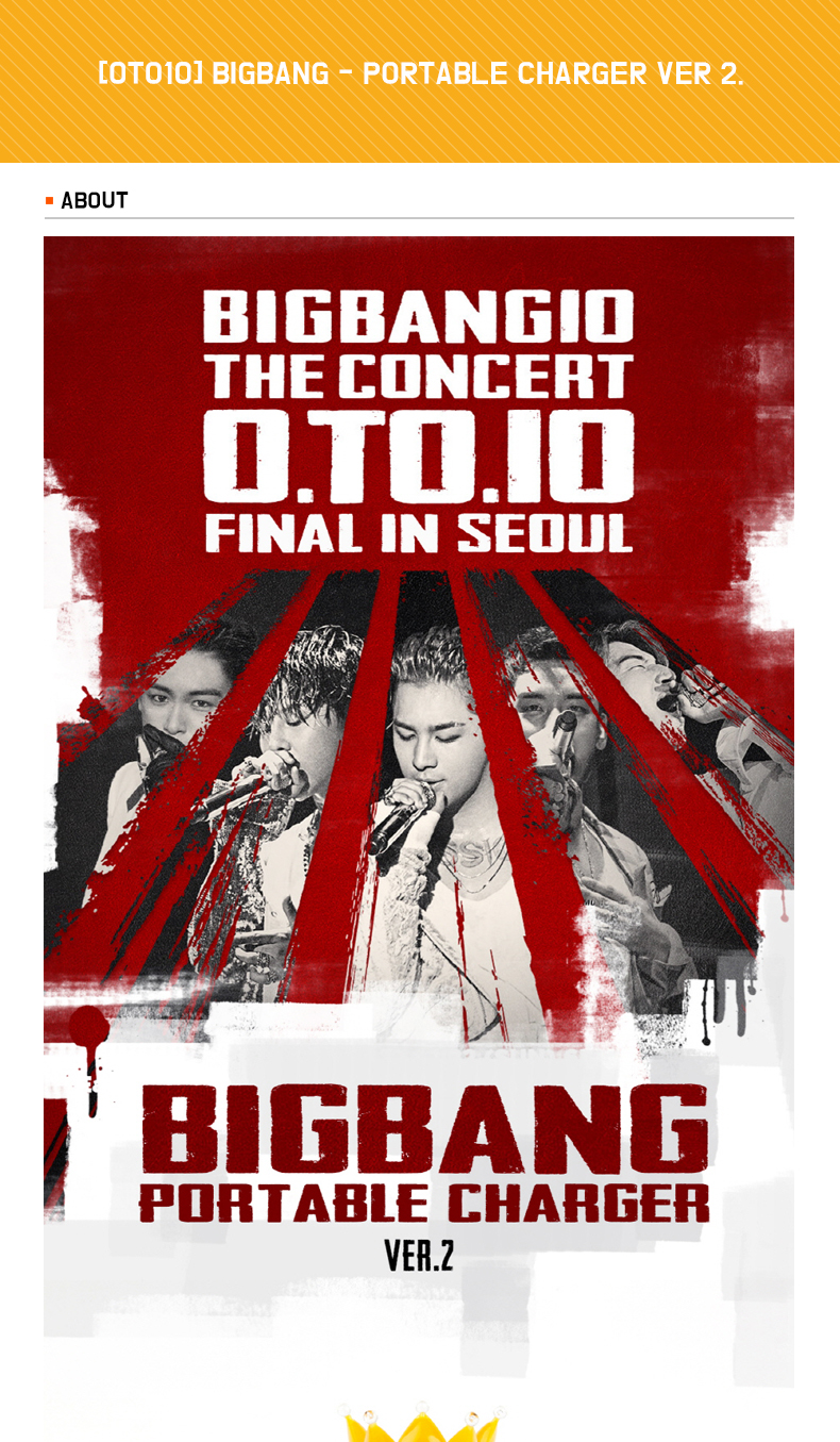 [0TO10] BIGBANG - PORTABLE CHARGER VER 2.