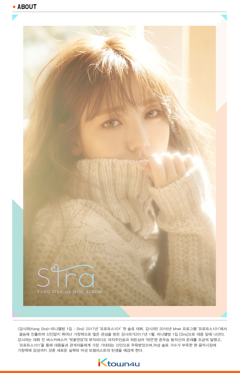 Kang Sira - Mini Album Vol.1 [Sira]