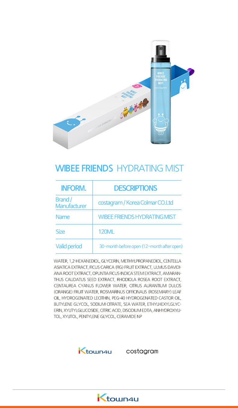 [costagram] WIBEE FRIENDS HYDRATING MIST
