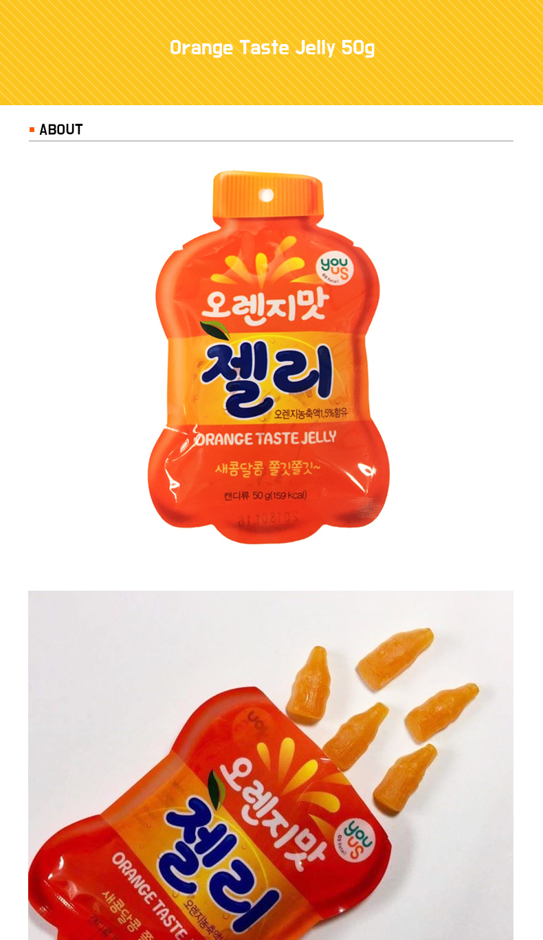 Orange Taste Jelly 50g