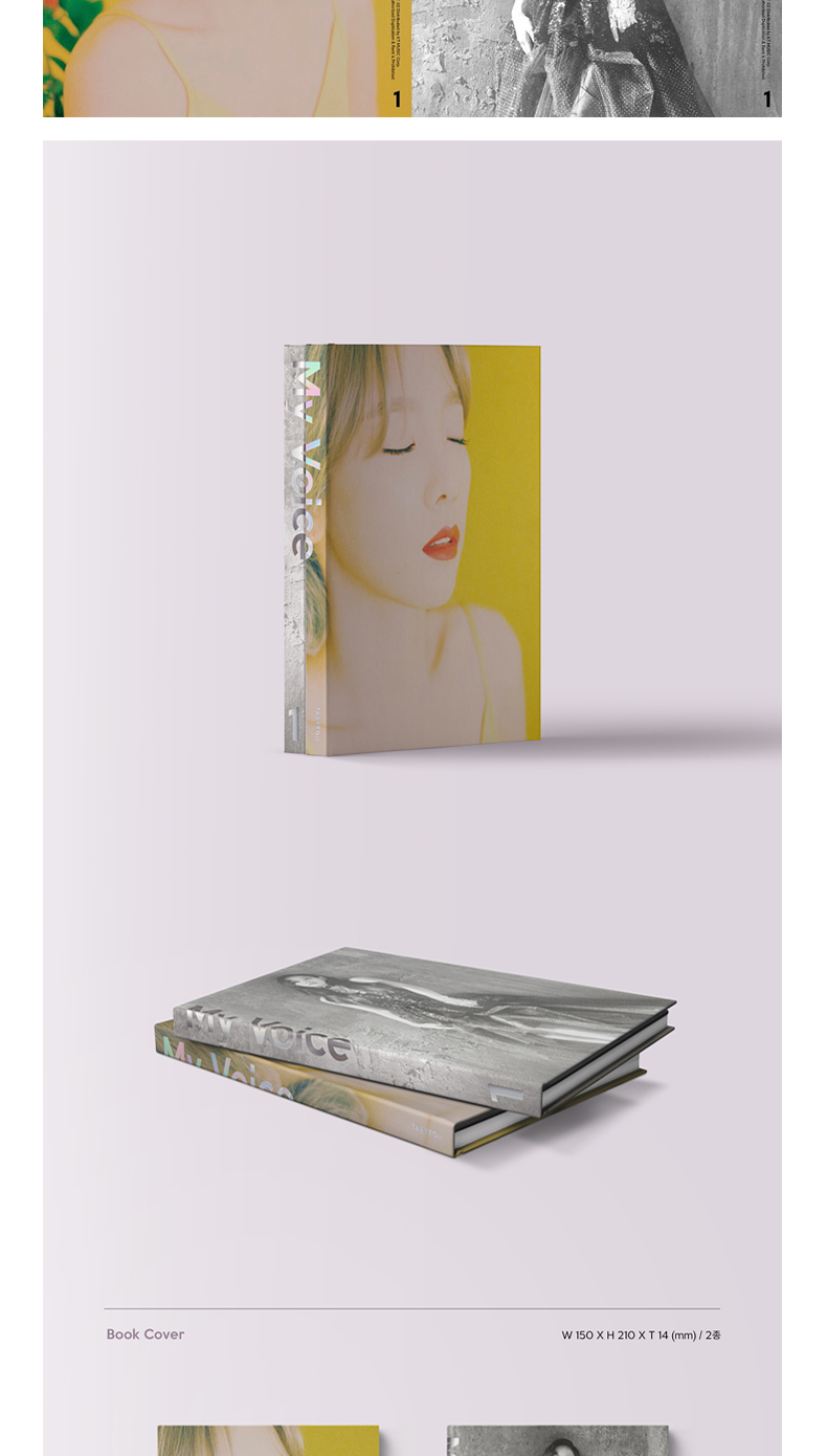 Girls' Generation : TaeYeon - Album Vol.1 [My Voice] (Random ver.)