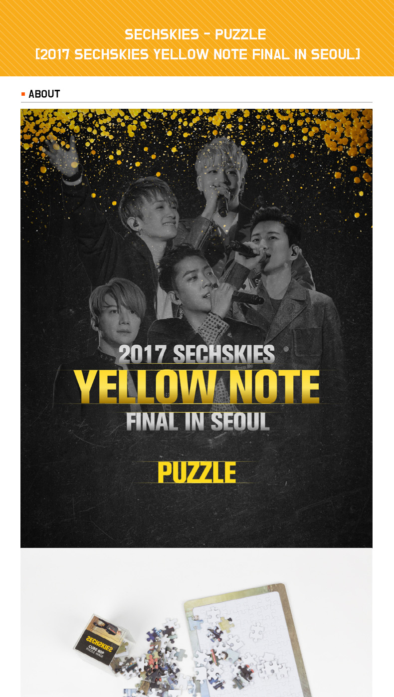 SECHSKIES - PUZZLE [2017 SECHSKIES YELLOW NOTE FINAL IN SEOUL]