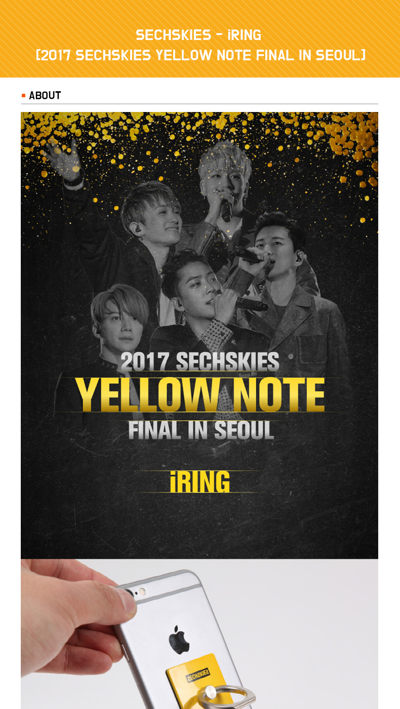 SECHSKIES - iRING [2017 SECHSKIES YELLOW NOTE FINAL IN SEOUL]