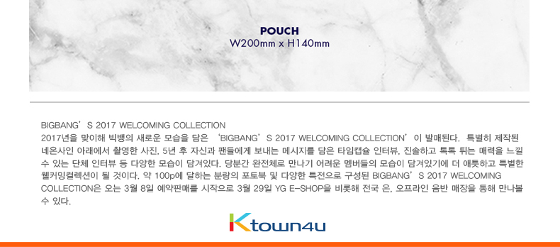 BIGBANG - BIGBANG'S 2017 WELCOMING COLLECTION