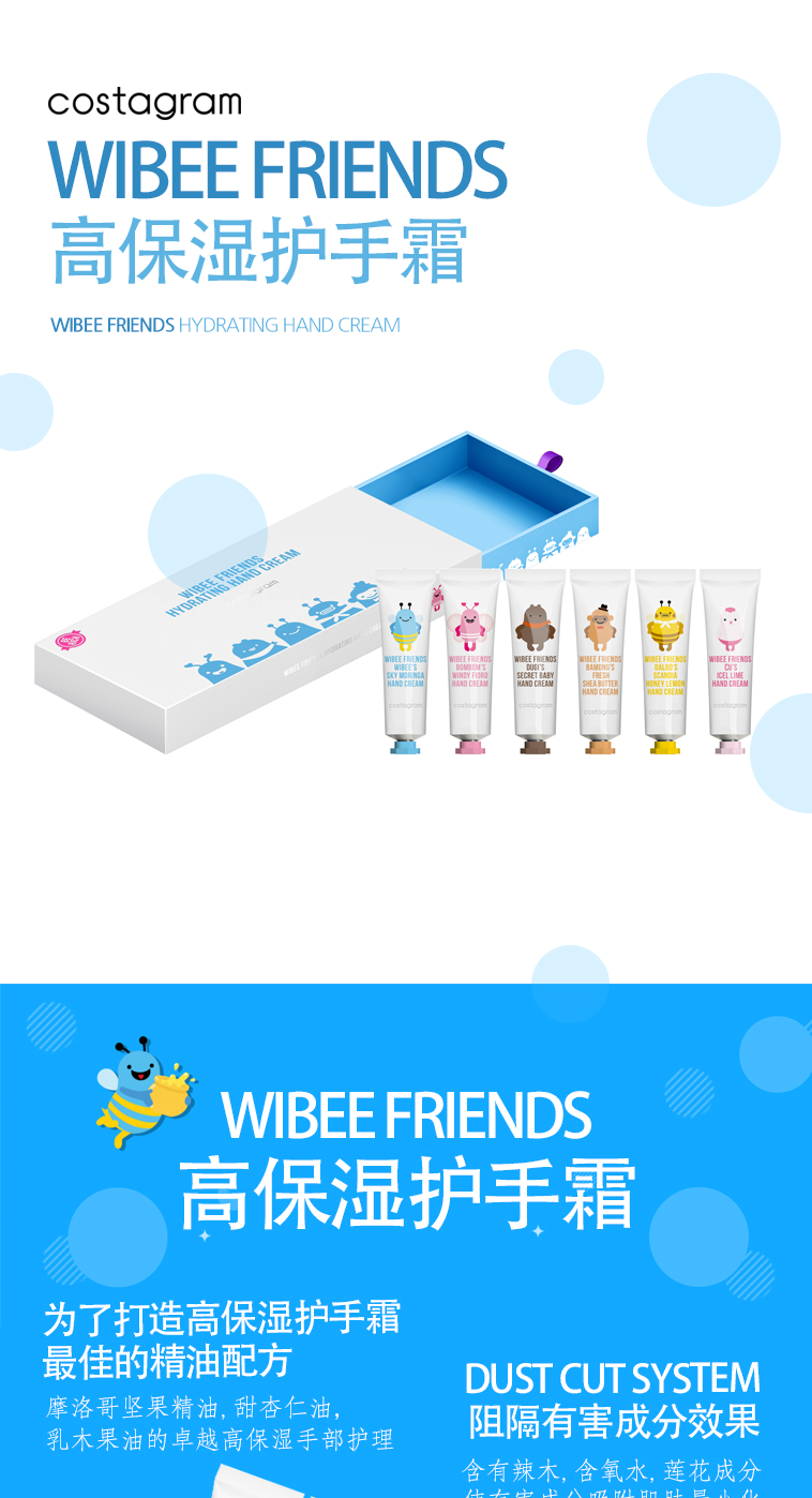[costagram] WIBEE FRIENDS HYDRATING HAND CREAM (Honey Lemon)