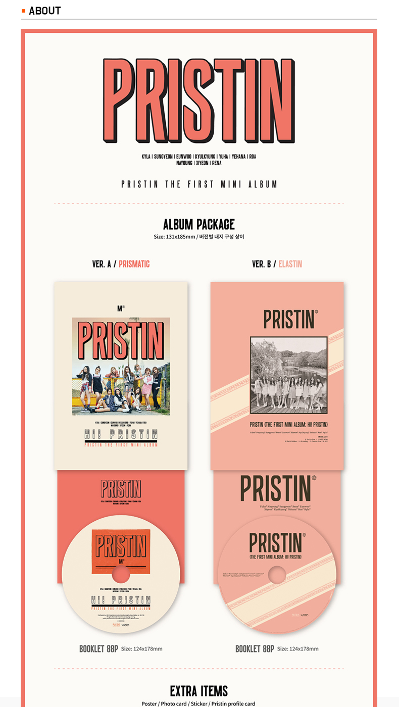 PRISTIN - Mini Album Vol.1 [HI! PRISTIN] (Elastin ver.)