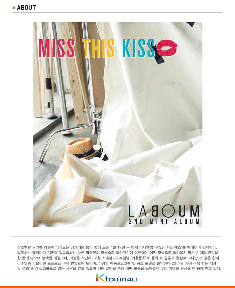 Laboum - Mini Album Vol.2 [MISS THIS KISS]