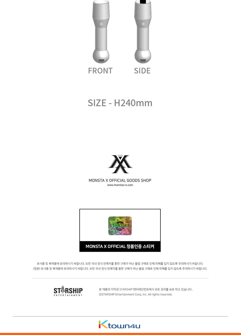 MONSTA X - OFFICIAL LIGHT STICK [1ST LIVE X-CLAN ORIGINS CONCERT OFFICIAL GOODS]