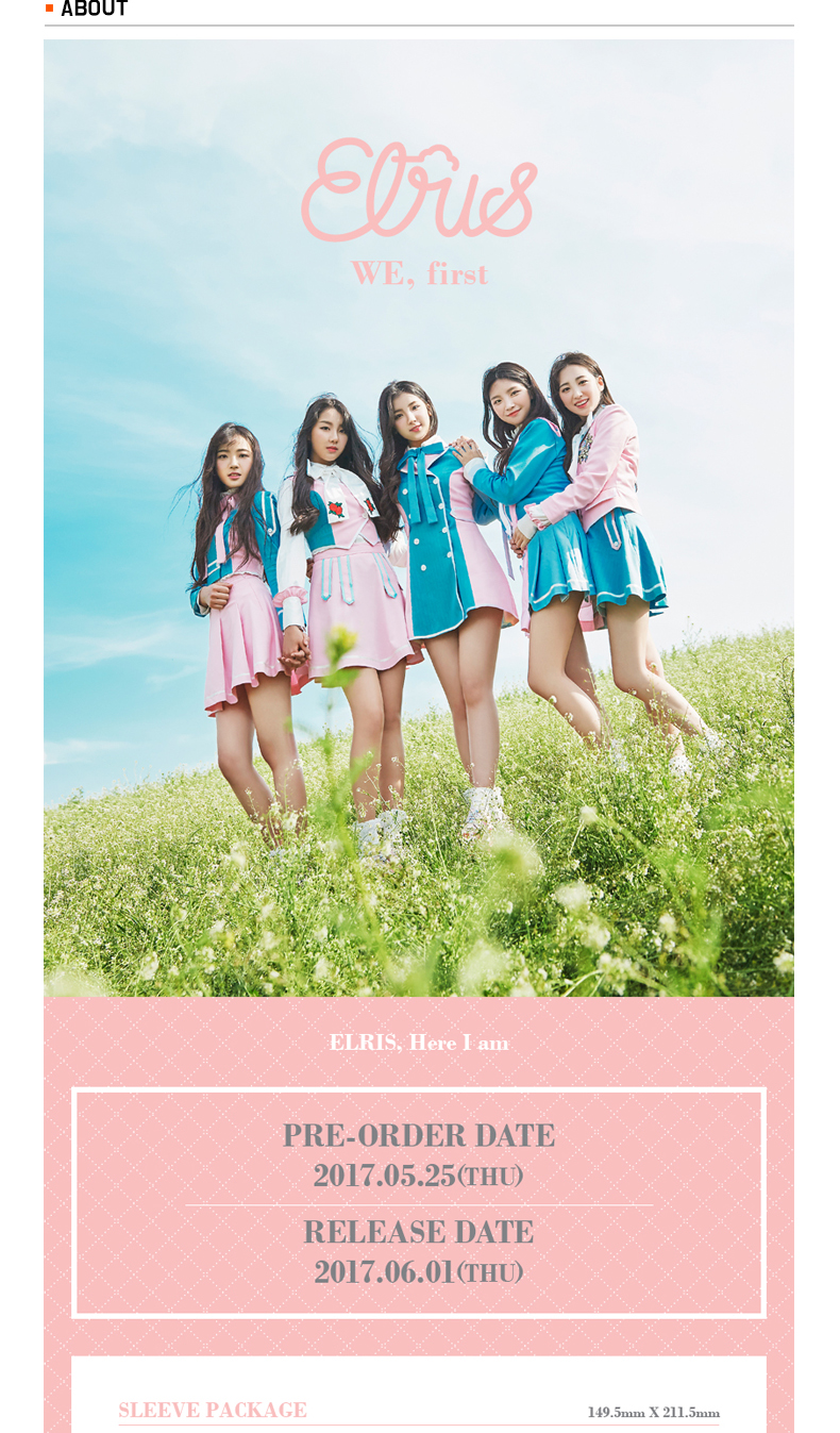ELRIS - Mini Album Vol.1 [WE, first]