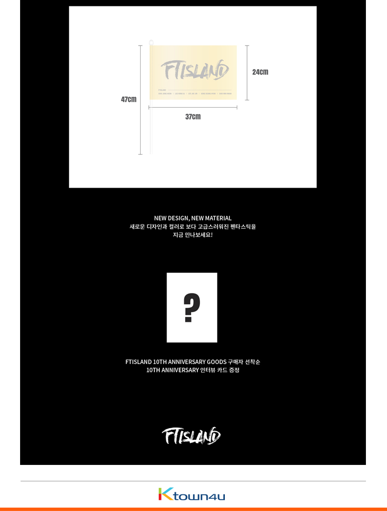 FTISLAND - PENTASTICK (YELLOW) [FTISLAND 10TH ANNIVERSARY]