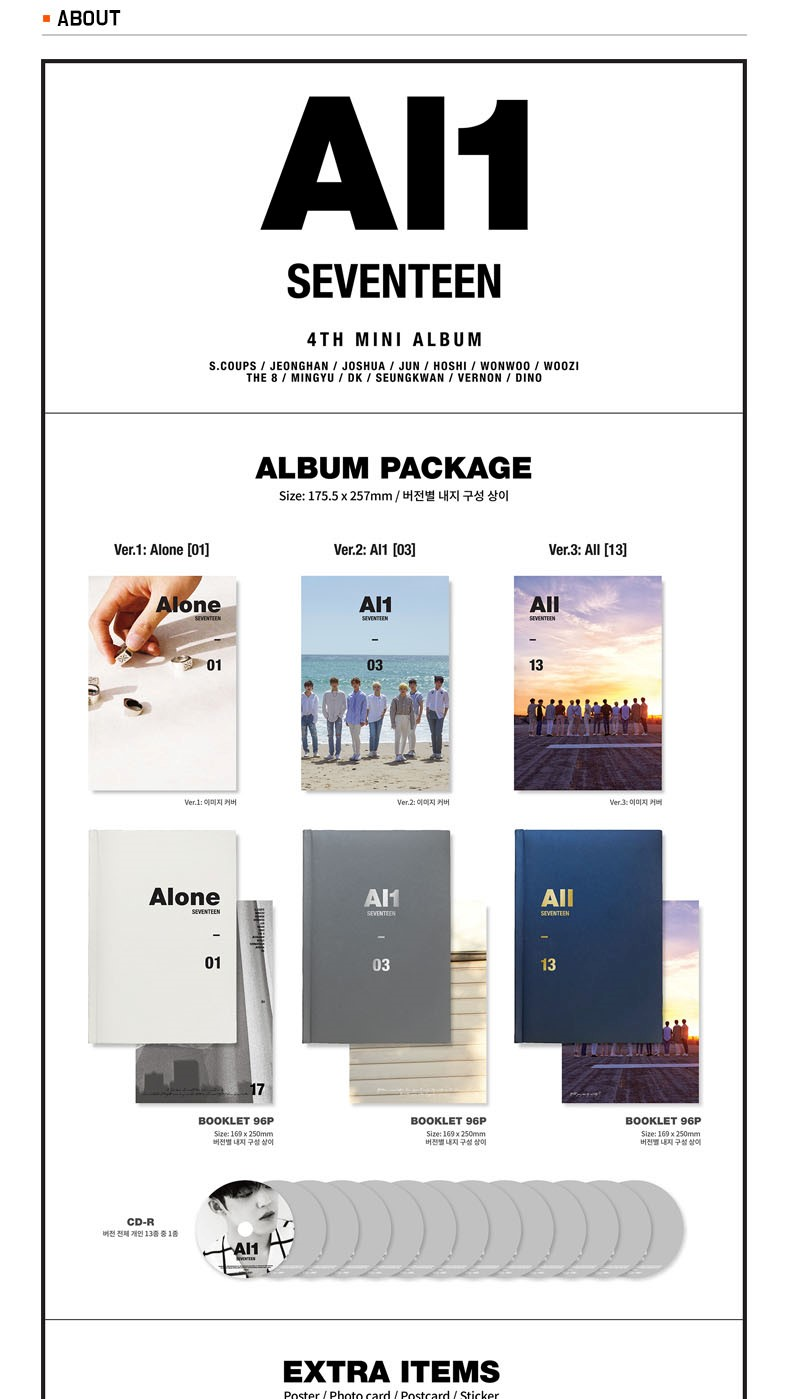 Seventeen - Mini Album Vol.4 [Al1] (Random ver.)