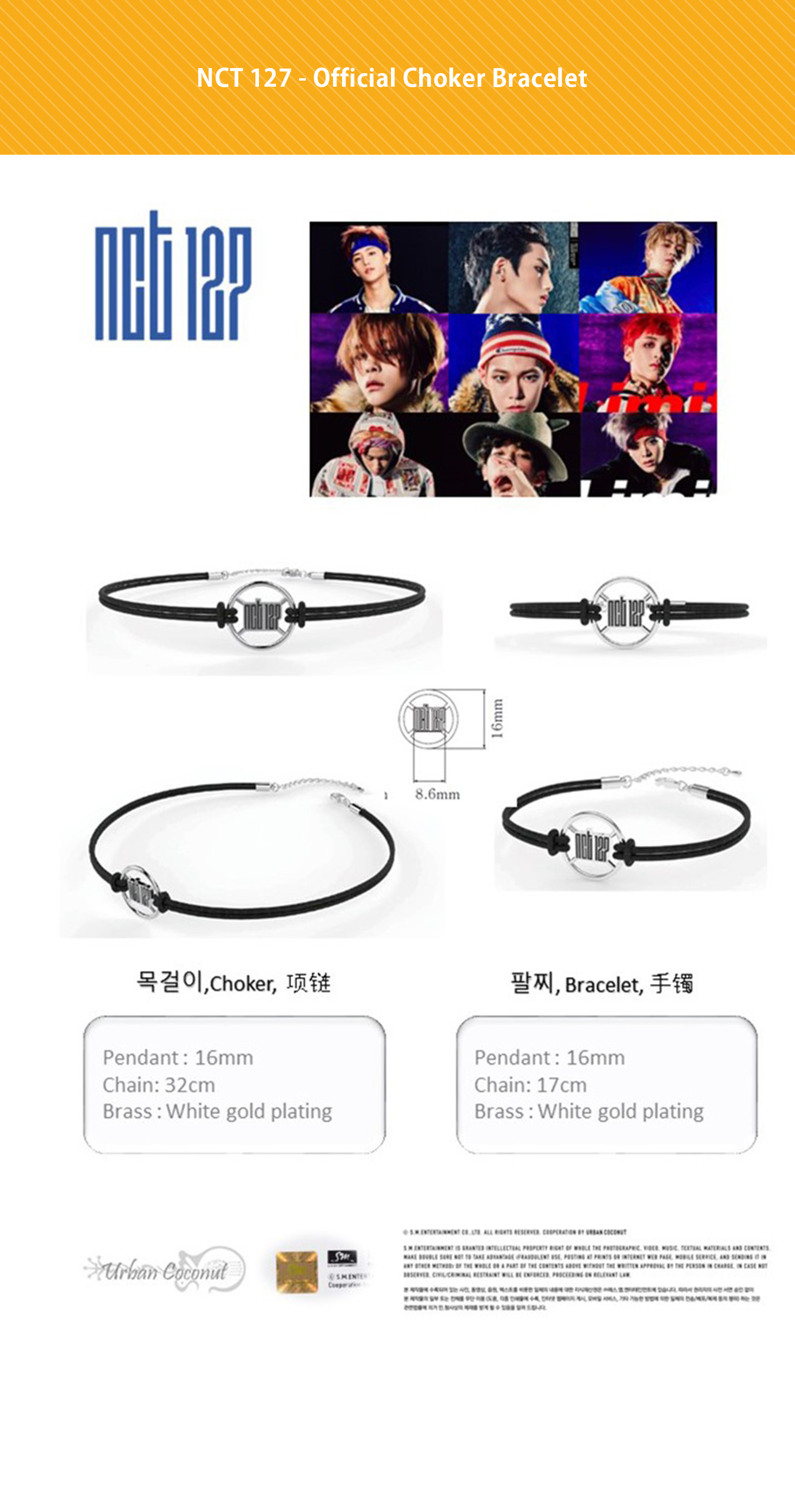 NCT 127 - Official Choker Necklace