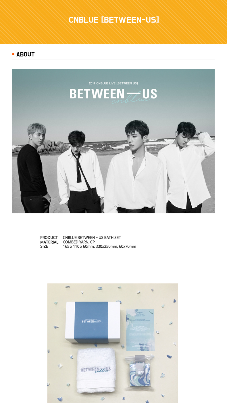 CNBLUE - BATH SET [BETWEEN-US]