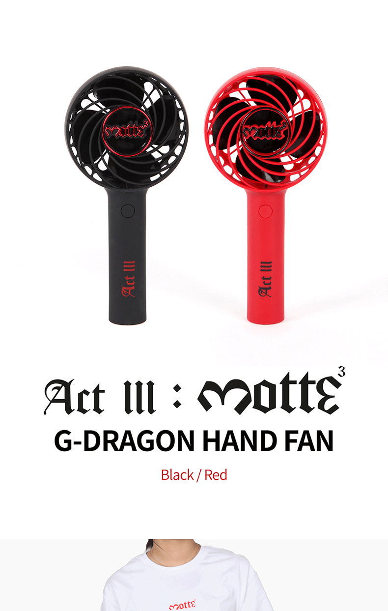 [MOTTE] G-DRAGON - HAND FAN