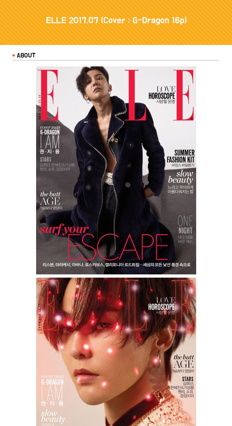 ELLE Btype 2017.07 (Cover : G-Dragon 16p)