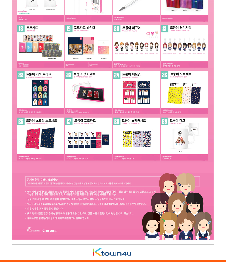 TWICE - CHARACTER NOTE SET [TWICE 1ST TOUR TWICELAND -The Opening- ENCORE]