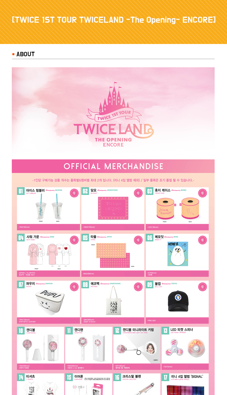 TWICE - CHARACTER BADGE SET [TWICE 1ST TOUR TWICELAND -The Opening- ENCORE]