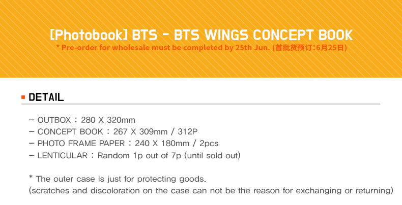 [Photobook] BTS - BTS WINGS CONCEPT BOOK (Limited Edition)
