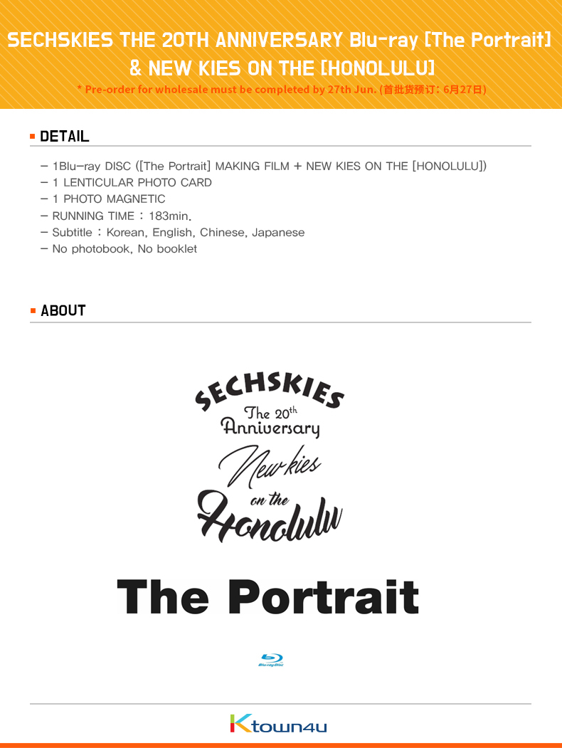 [Blu-Ray] SECHSKIES - SECHSKIES THE 20TH ANNIVERSARY Blu-ray [The Portrait] & NEW KIES ON THE [HONOLULU]