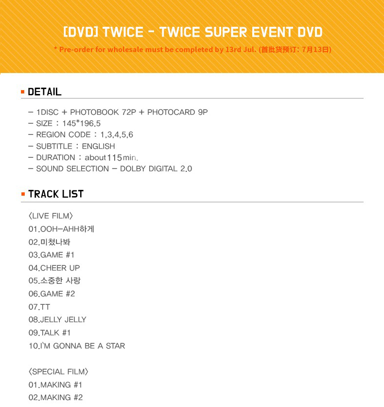 [DVD] TWICE - TWICE SUPER EVENT DVD