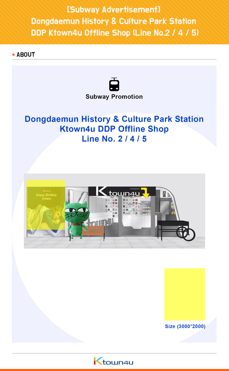 [Subway Advertisement] Dongdaemun History & Culture Park Station DDP Ktown4u Offline Shop (Line No.2 / 4 / 5)