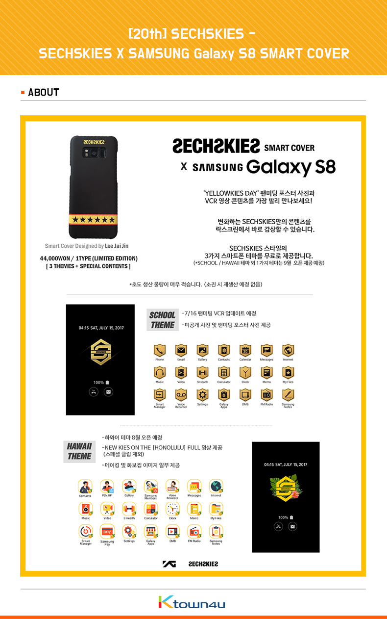 [20th] SECHSKIES - SECHSKIES X SAMSUNG Galaxy S8 SMART COVER