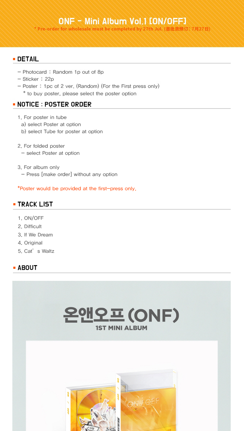 ONF - Mini Album Vol.1 [ON/OFF]
