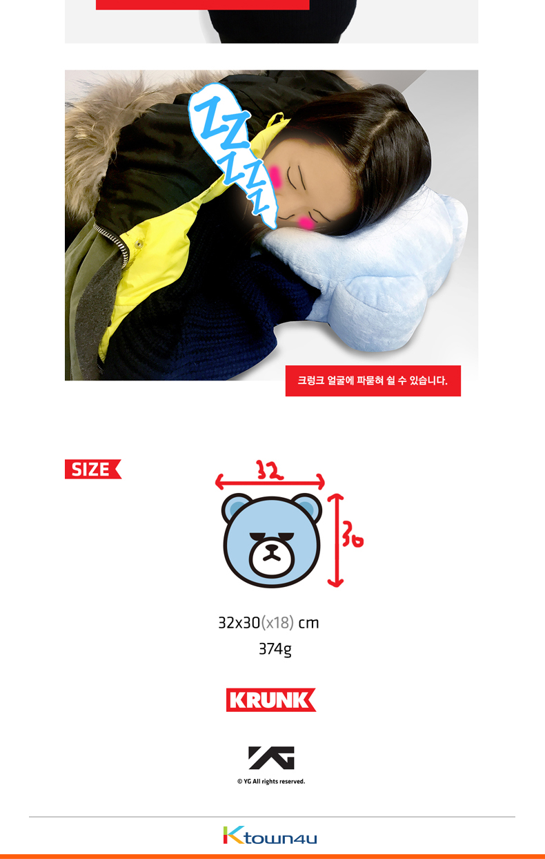KRUNK CUSHION HAND WARMER