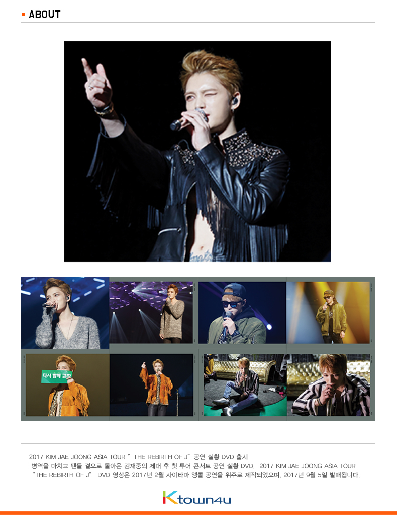 [DVD] Kim Jae Joong(JYJ) - 2017 KIM JAE JOONG ASIA TOUR [THE REBIRTH OF J] DVD (Limited Edition)