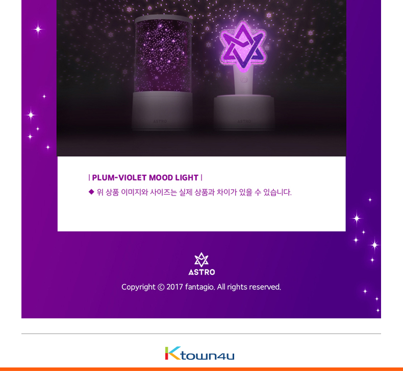 ASTRO - OFFICIAL LIGHT STICK [Robong]