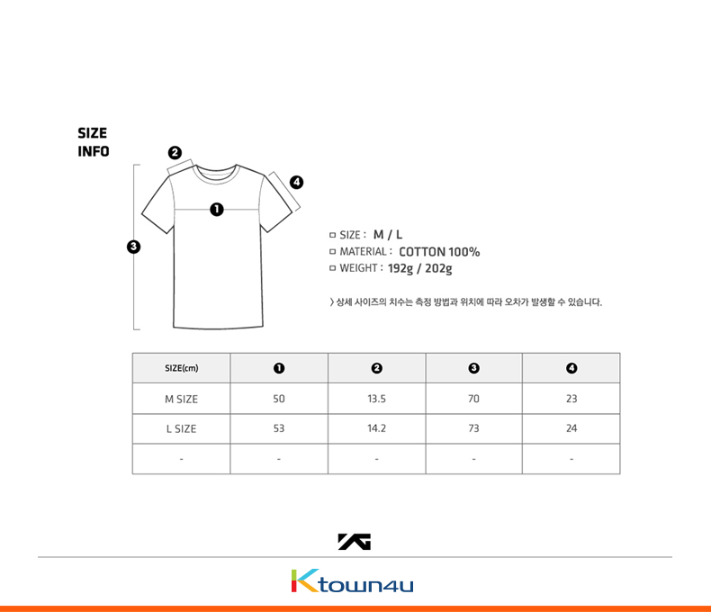 [NEWKIDS] iKON - T-SHIRTS TYPE 3 (BLACK)