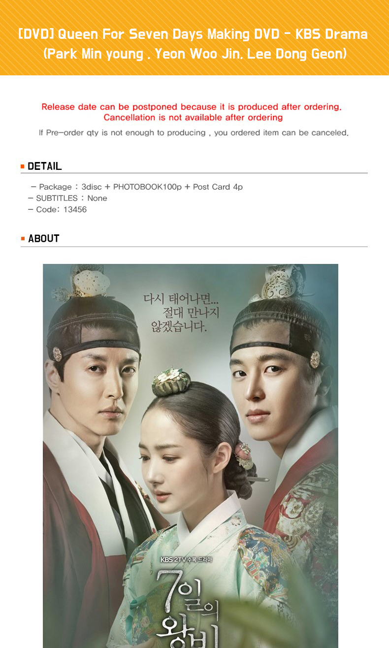 [DVD] Queen For Seven Days Making DVD - KBS Drama (Park Min young , Yeon Woo Jin, Lee Dong Geon)