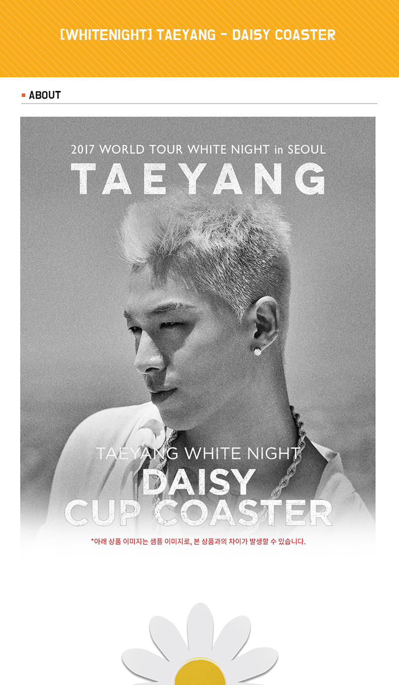 [WHITENIGHT] TAEYANG - DAISY COASTER