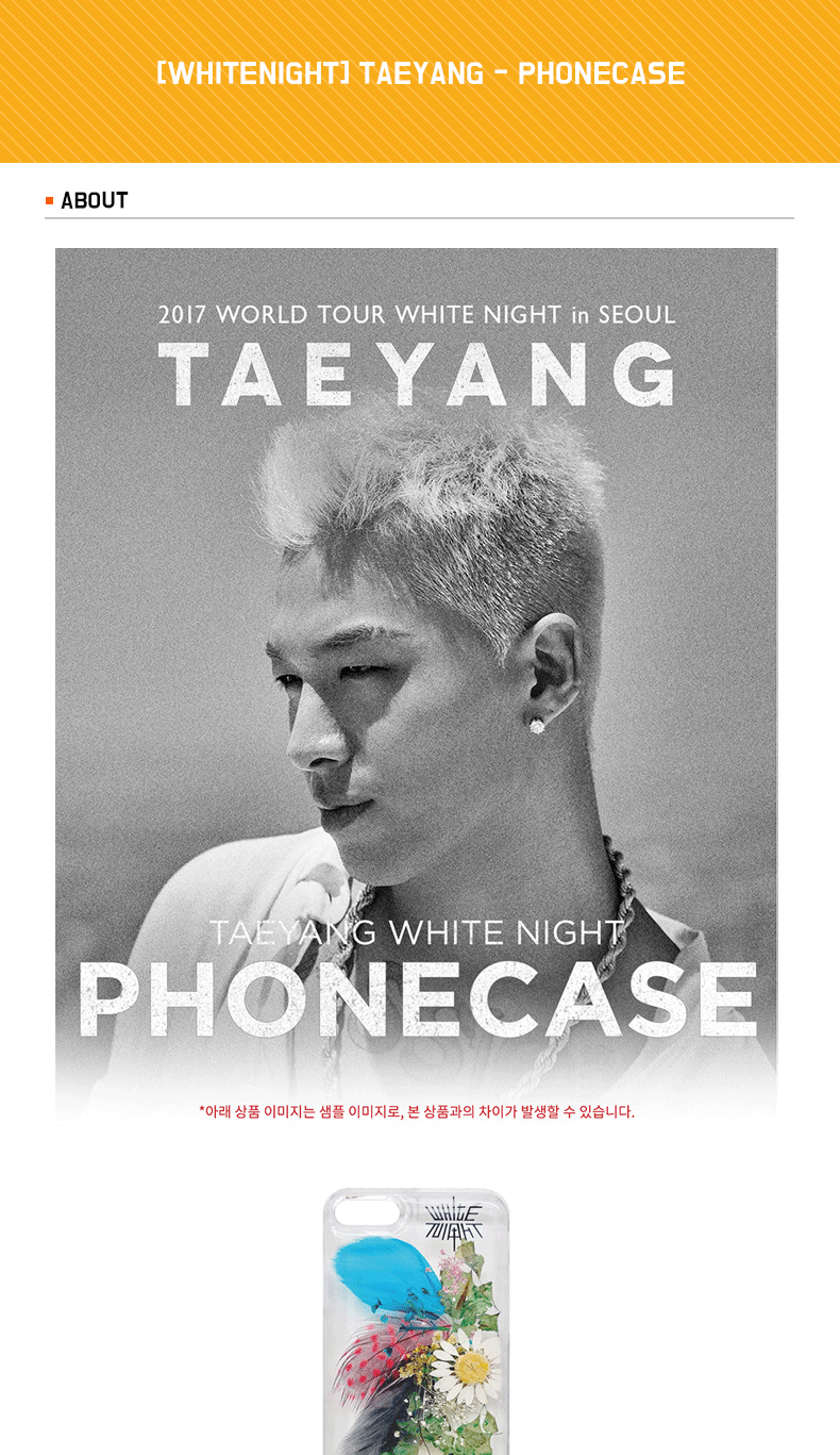 [WHITENIGHT] TAEYANG - PHONECASE
