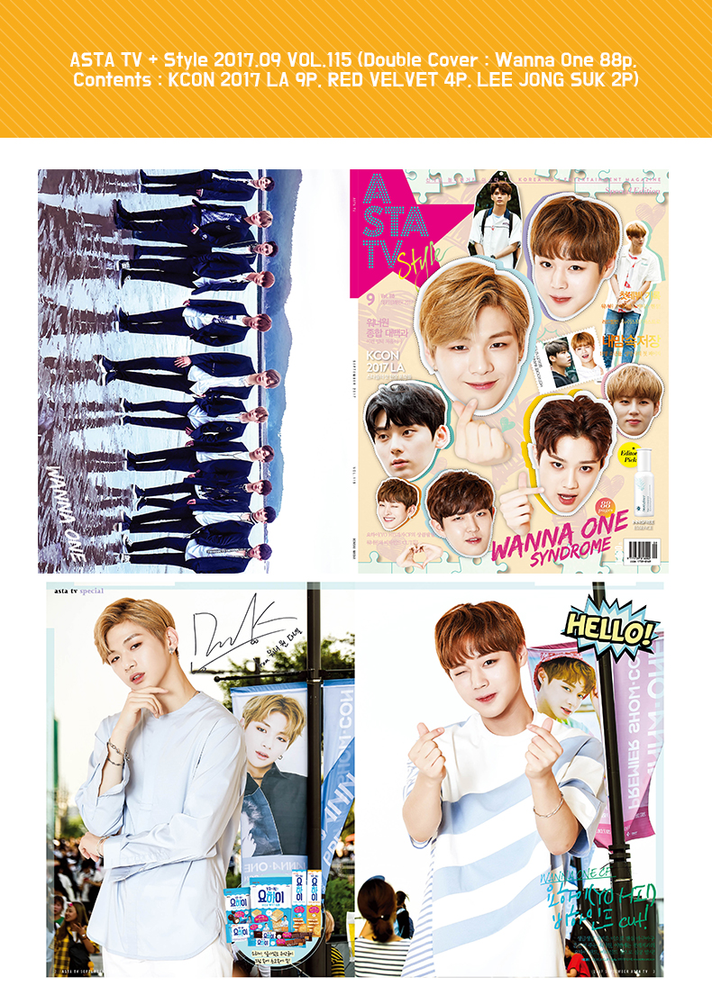 ASTA TV + Style 2017.09 VOL.115 (Double Cover : Wanna One 88p, Contents : KCON 2017 LA 9P, RED VELVET 4P, LEE JONG SUK 2P)