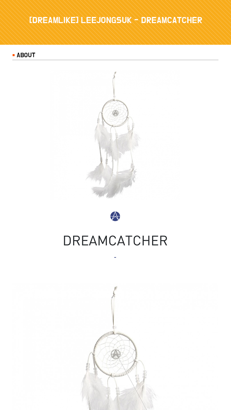 [DREAMLIKE] LEEJONGSUK - DREAMCATCHER