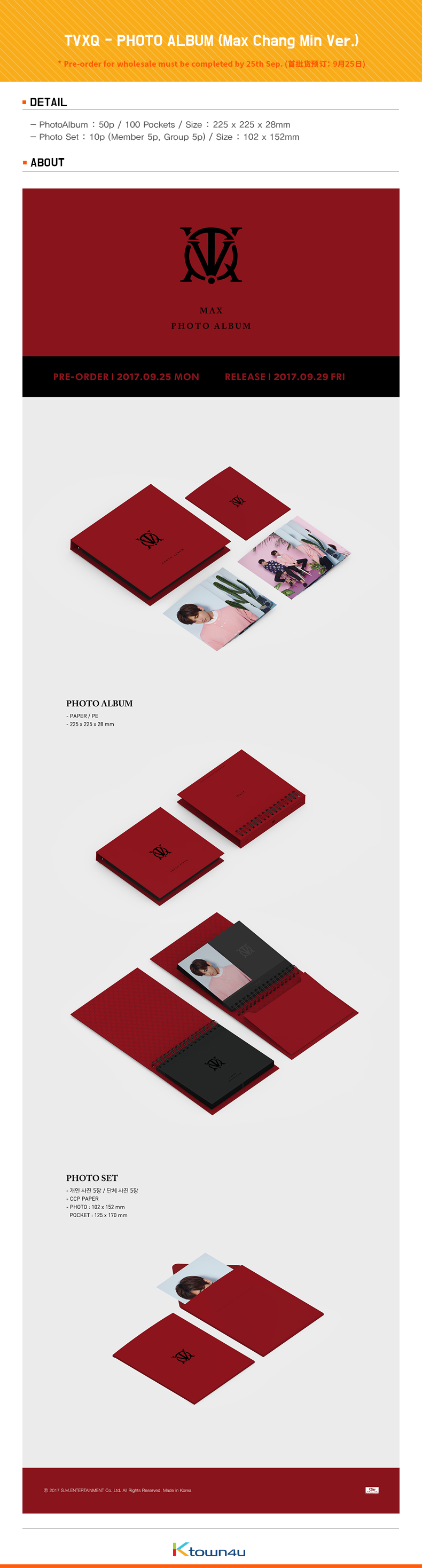 TVXQ - PHOTO ALBUM (Max Chang Min Ver.)