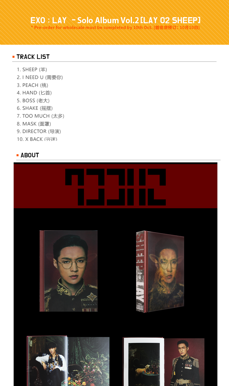 [TeamEXOIndia] EXO : LAY  - Solo Album Vol.2 [LAY 02 SHEEP]