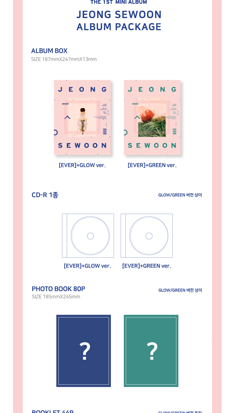 Jeong Se Woon - Mini Album Vol.1 [EVER] (Random Ver)