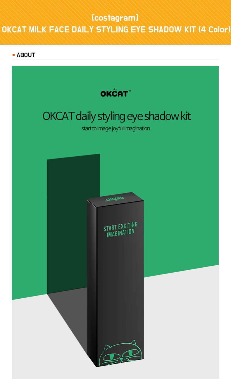 [costagram] OKCAT MILK FACE DAILY STYLING EYE SHADOW KIT (4 Color)