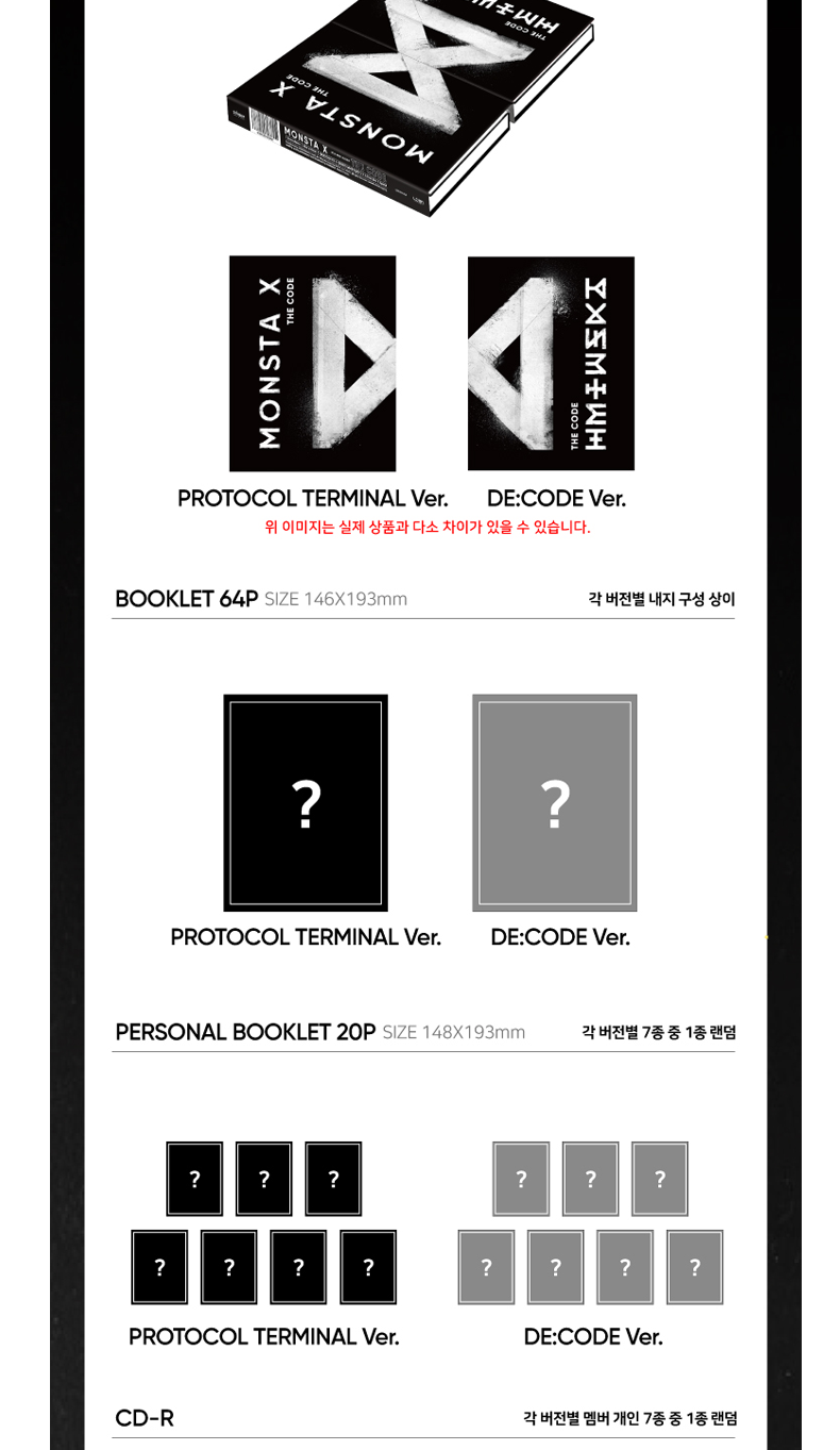 MONSTA X - Mini Album Vol.5 [The Code] (DE: CODE Ver.)