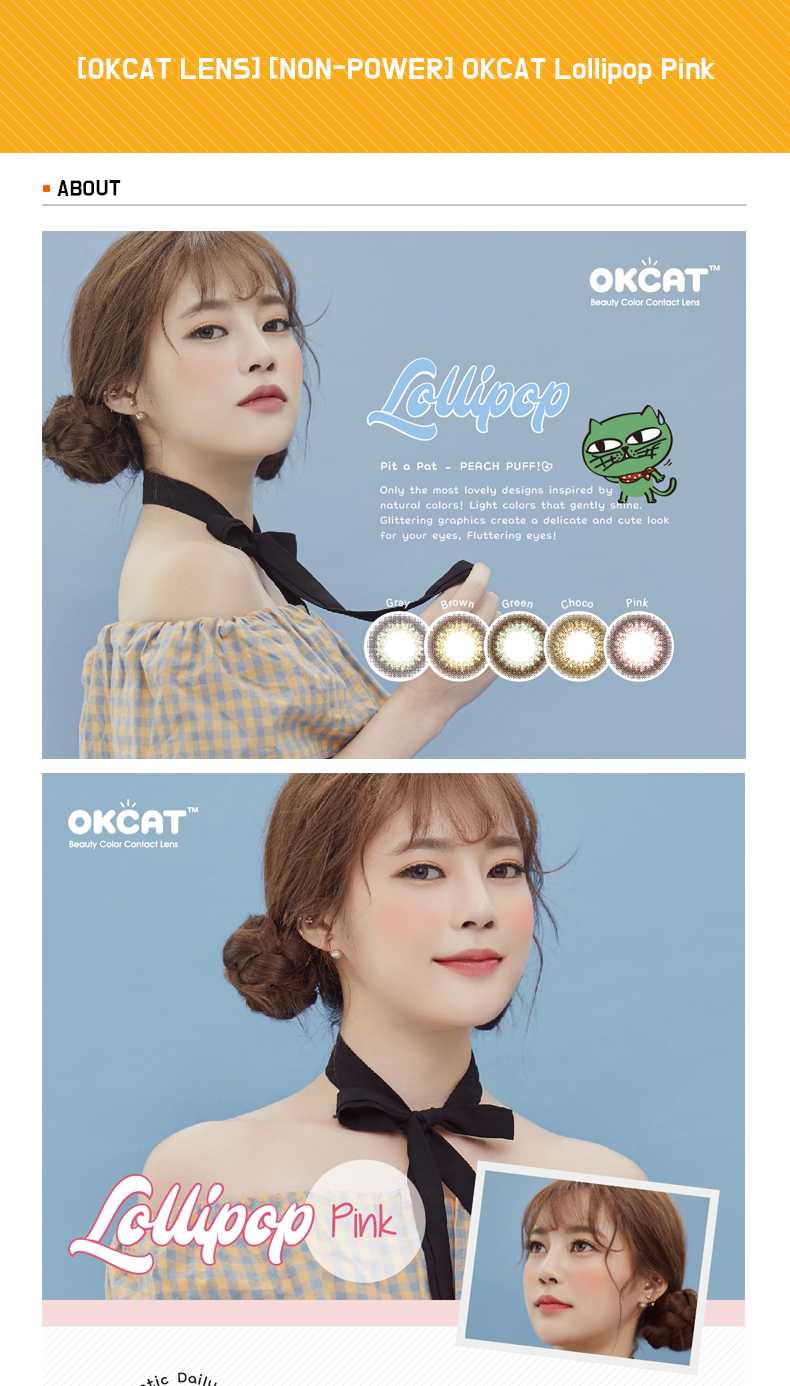 [OKCAT LENS] [NON-POWER] OKCAT Lollipop Pink
