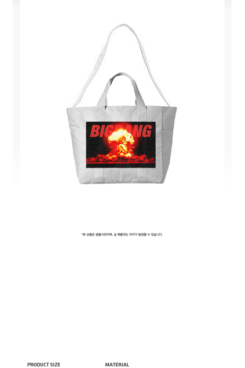 [LASTDANCE] BIGBANG - CROSS BAG