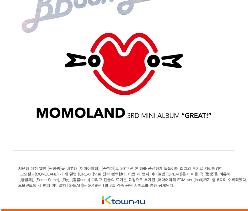 MOMOLAND - Mini Album Vol.3 [GREAT!]