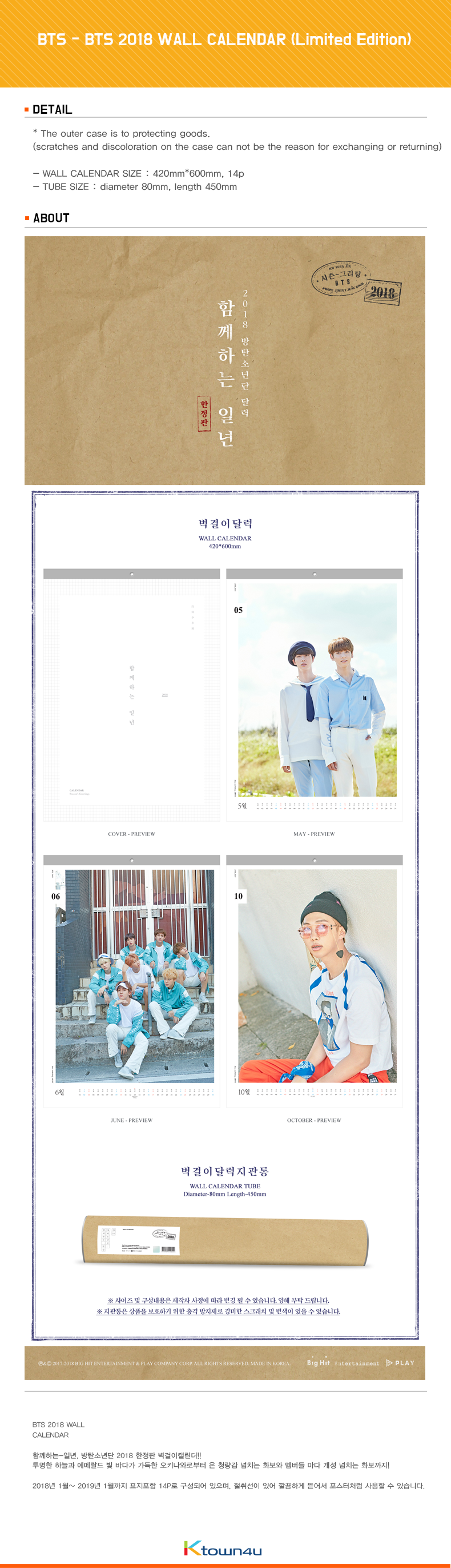 BTS - BTS 2018 WALL CALENDAR (Limited Edition)