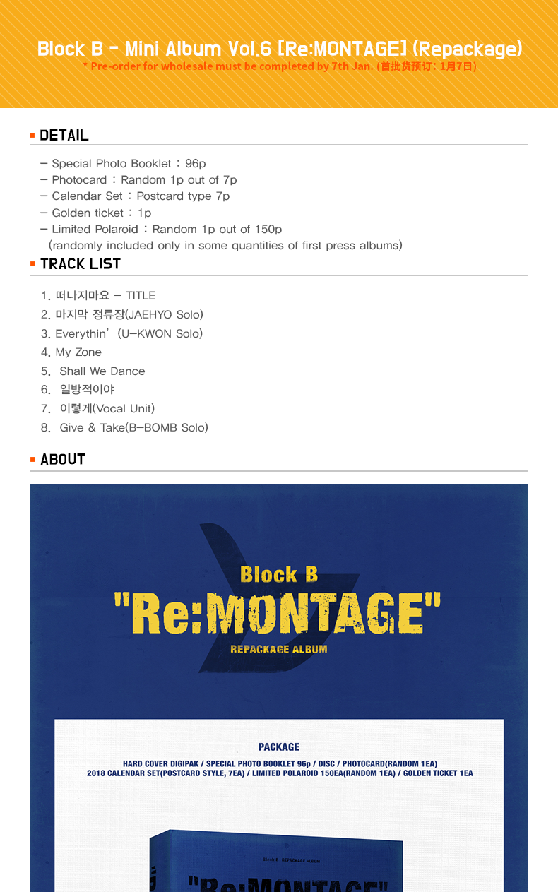 Block B - Mini Album Vol.6 [Re:MONTAGE] (Repackage)