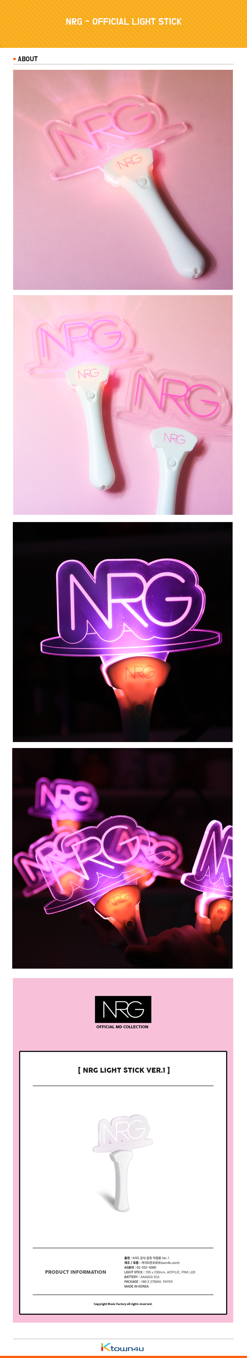 NRG - OFFICIAL LIGHT STICK