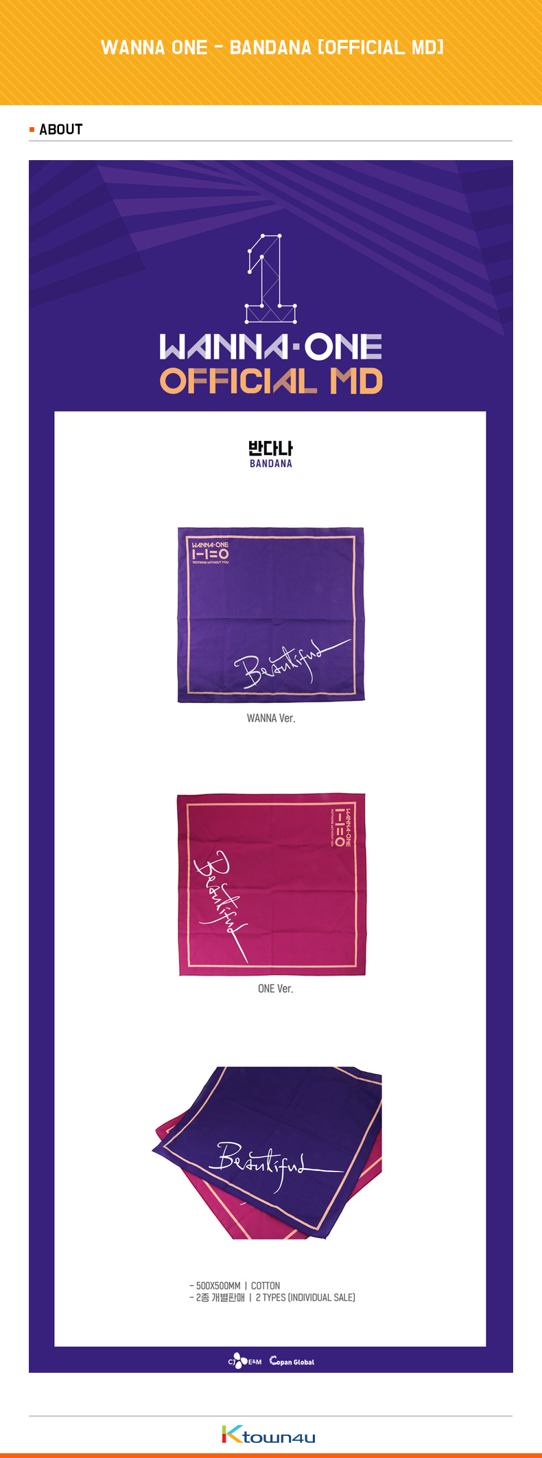 WANNA ONE - BANDANA [OFFICIAL MD]
