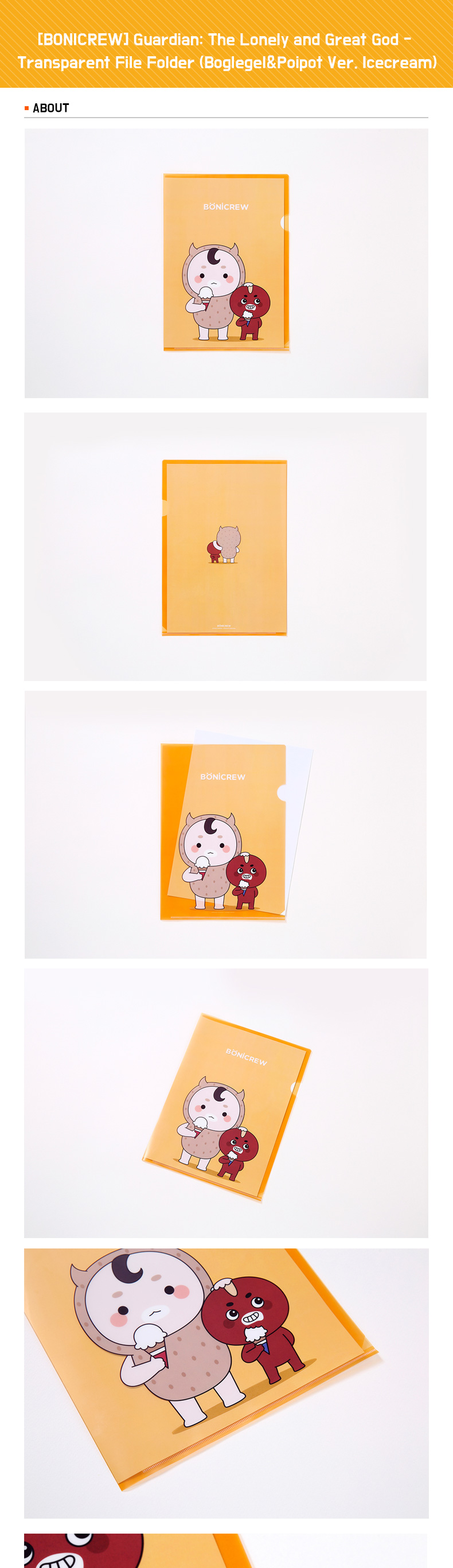 [BONICREW] Guardian: The Lonely and Great God - Transparent File Folder (Boglegel&Poipot Ver. Icecream)
