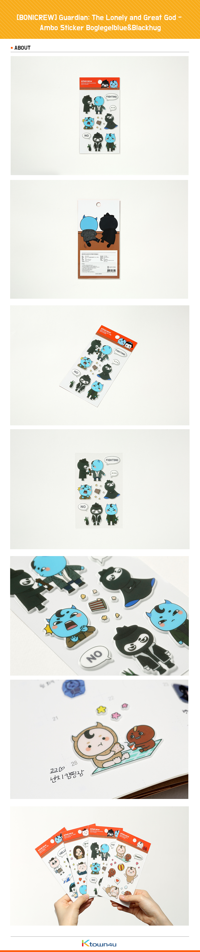 [BONICREW] Guardian: The Lonely and Great God - Ambo Sticker Boglegelblue&Blackhug (Ver. Guardian)